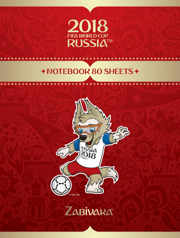 FIFA-2018 Блокнот ЧМ по футболу 2018 Эмблема 80 листов fifa 2018 дневник школьный чм по футболу 2018 сочи
