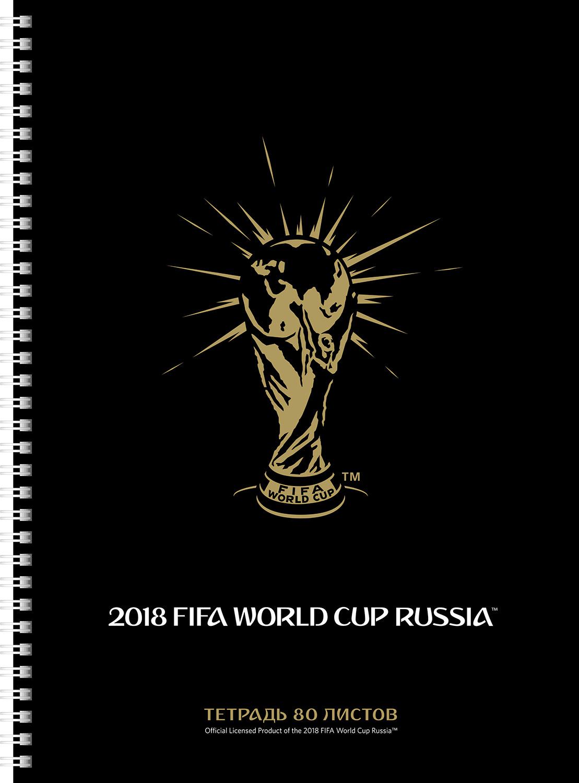 все цены на FIFA-2018 Тетрадь ЧМ по футболу 2018 Золотой кубок 80 листов 80Тт4A1гр_17485 онлайн