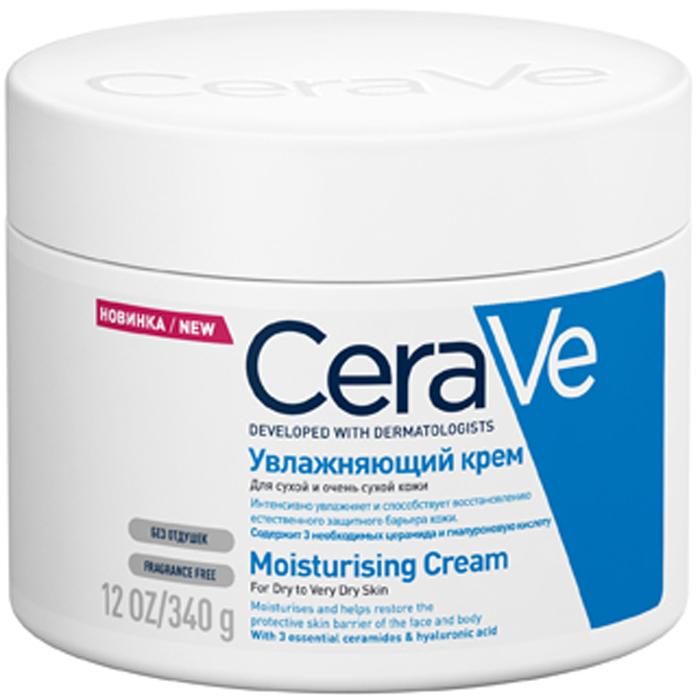 CeraVe Увлажняющий крем для сухой и очень сухой кожи лица и тела, 340 мл увлажняющий крем для сухой и очень сухой кожи лица и тела детей и взрослых 177 мл cerave увлажнение кожи