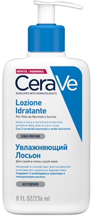 Фото - CeraVe Увлажняющий лосьон для сухой и очень сухой кожи лица и тела, 236 мл cerave увлажняющий лосьон для сухой и очень сухой кожи лица и тела 88 мл