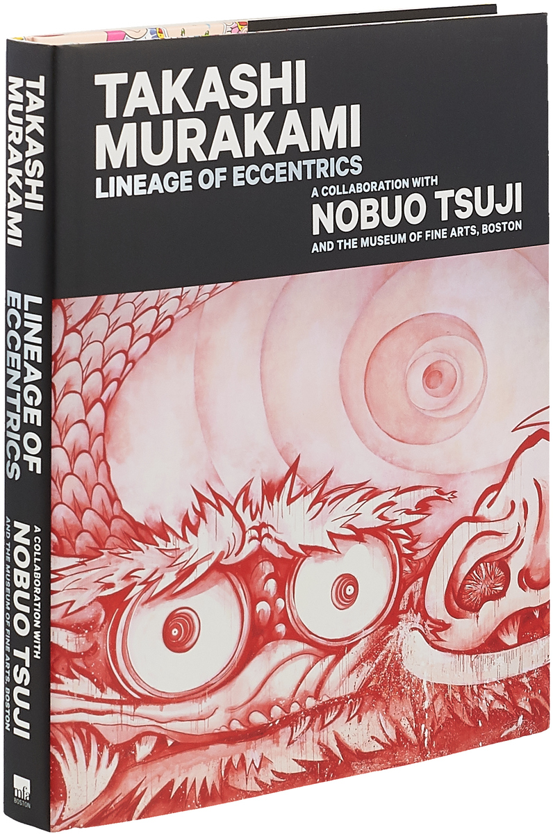 Takashi Murakami: Lineage of Eccentrics: A Collaboration with Nobuo Tsuji and the Museum of Fine Arts, Boston takashi murakami the octopus eats its own leg