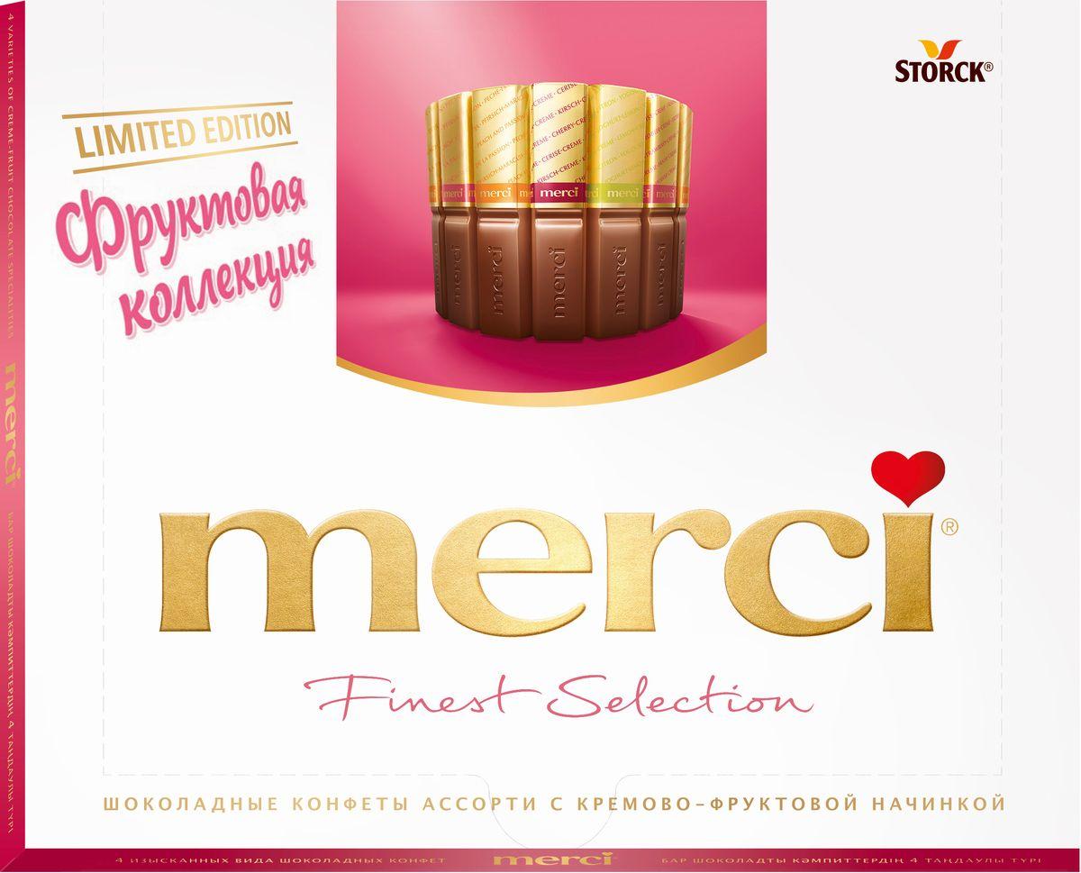 Мерси Конфеты ассорти с кремово-фруктовой начинкой, 250 г merci набор конфет ассорти из шоколада с миндалем 250 г