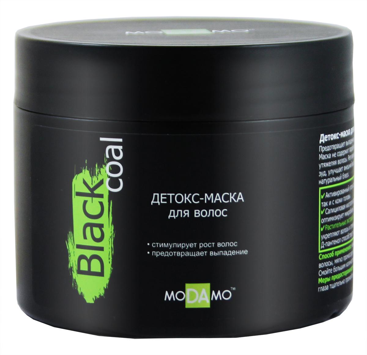 Sanata Детокс-маска для волос Черный уголь ,стимулирует рост волос moDAmo, 250 мл sanata крем для рук sanata cosmetics роза 100 мл