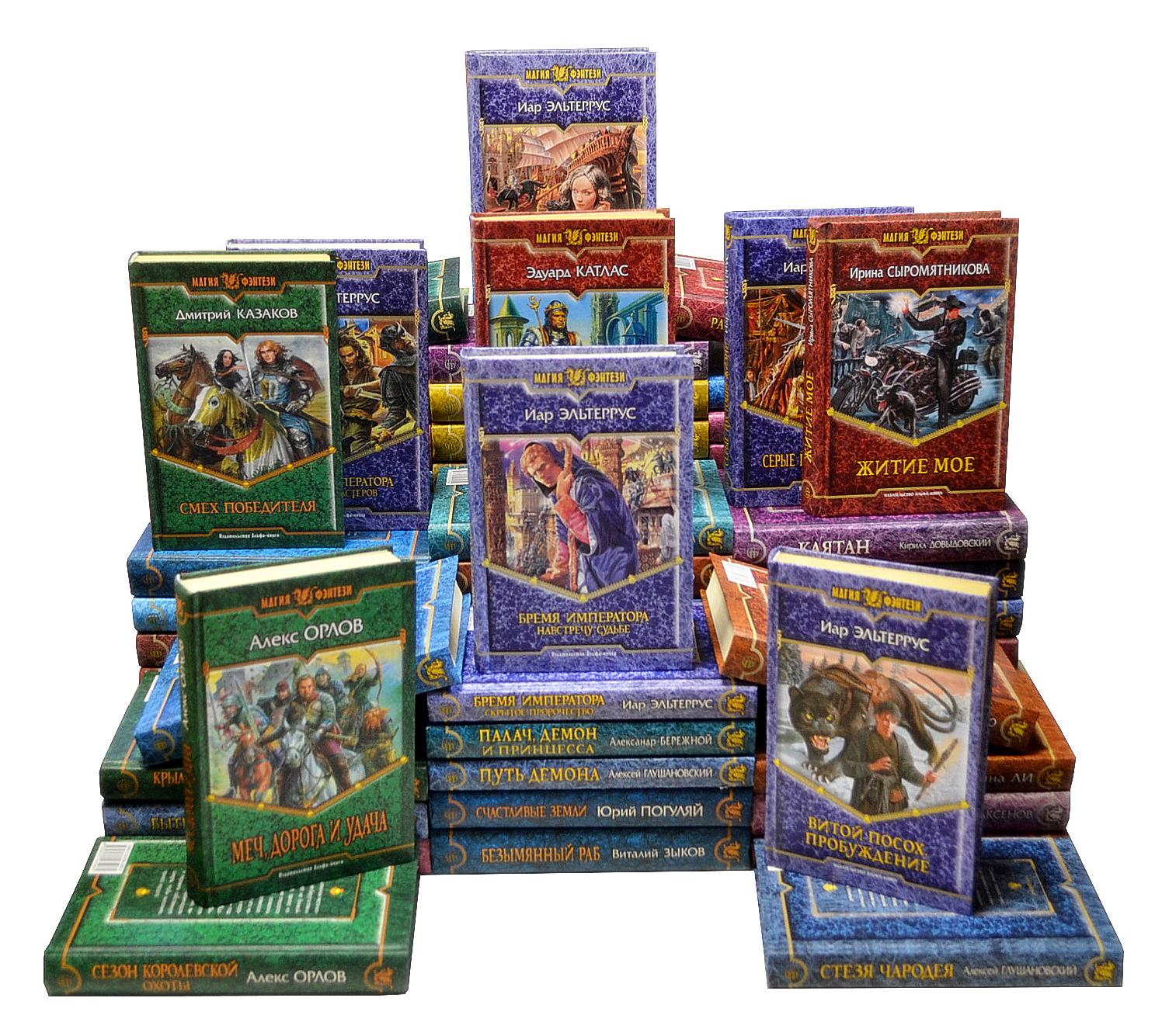 Серия Магия фэнтези (комплект из 72 книг) кардамон целый магия востока 7г