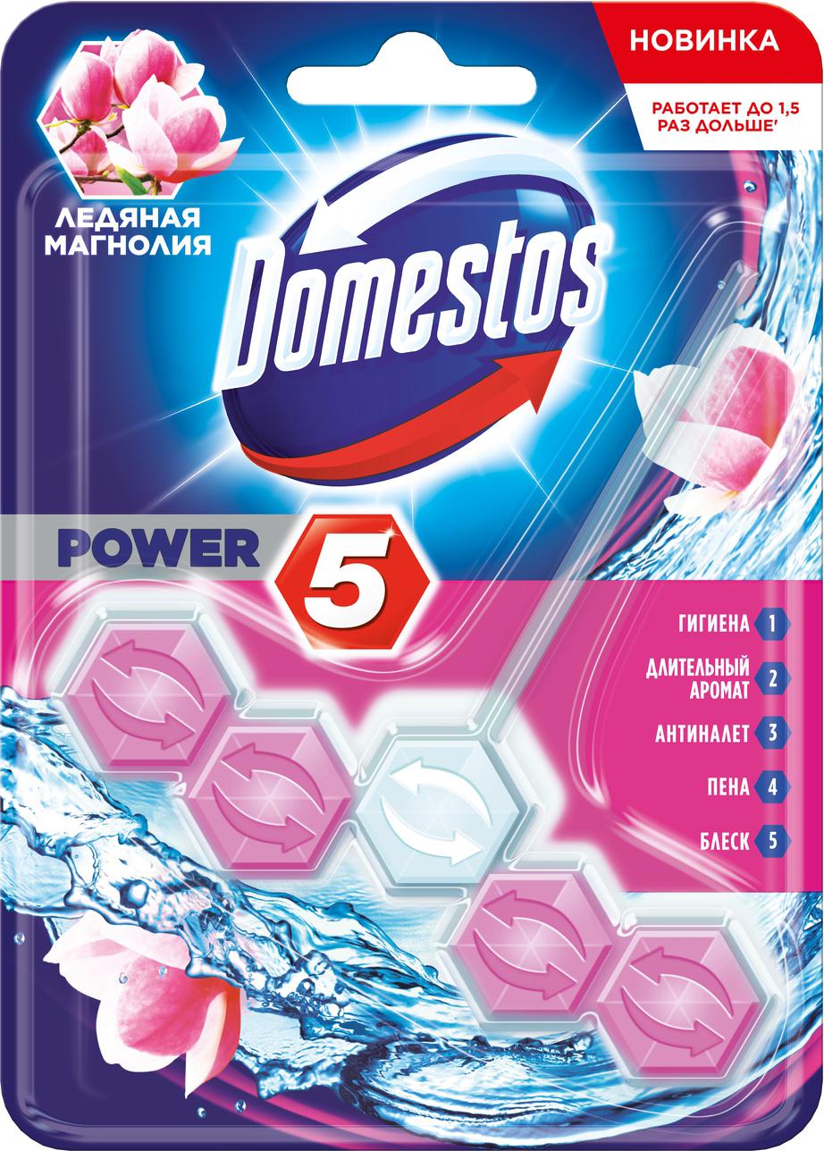 Блок для очищения унитаза Domestos Power 5. Ледяная магнолия, 55 г блок для унитаза domestos сила 3 в 1 хвоя 40 г