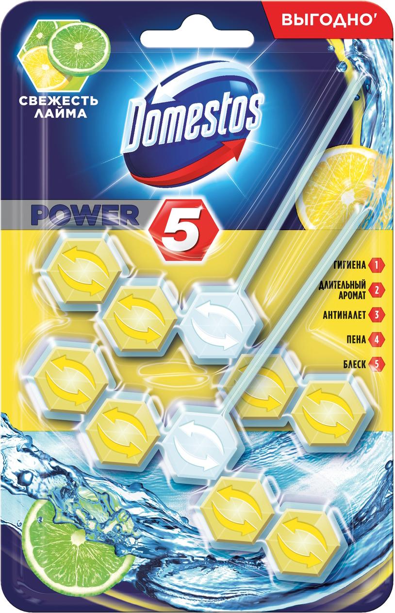 Блок для очищения унитаза Domestos Power 5. Свежесть Лайма, 2 х 55 г блок для унитаза domestos сила 3 в 1 хвоя 40 г