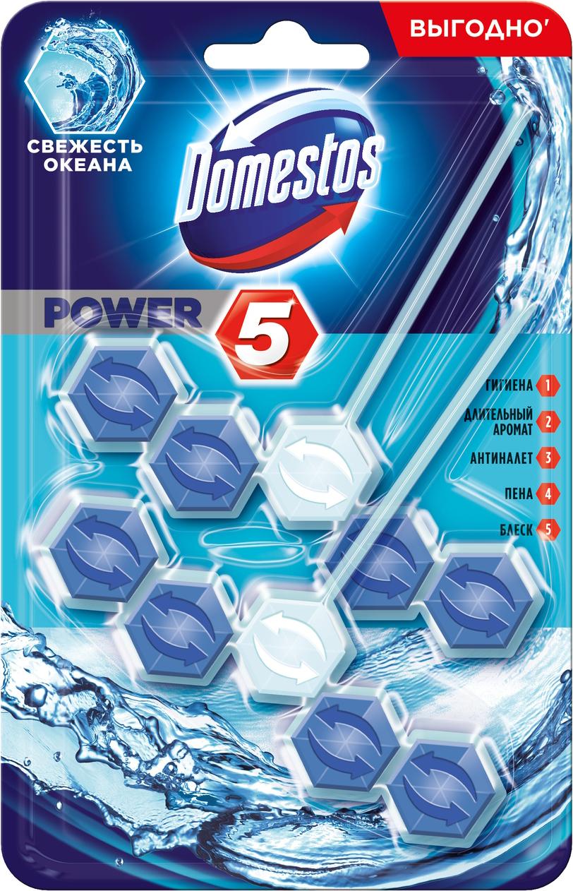 Блок для очищения унитаза Domestos Power 5. Свежесть Океана, 2 х 55 г