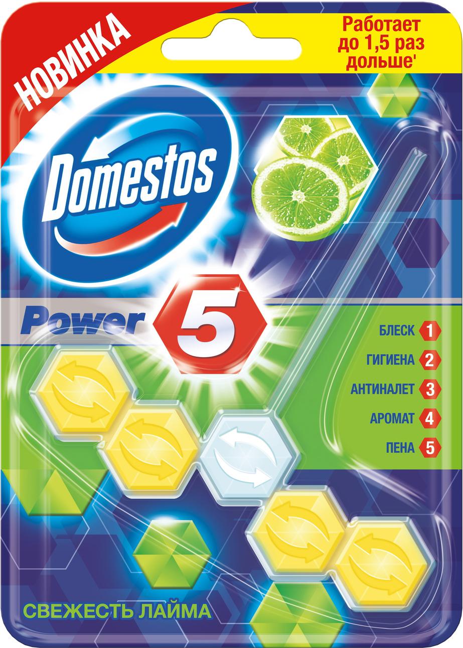 Блок для очищения унитаза Domestos Power 5. Свежесть лайма, 55 г блок для унитаза domestos сила 3 в 1 хвоя 40 г