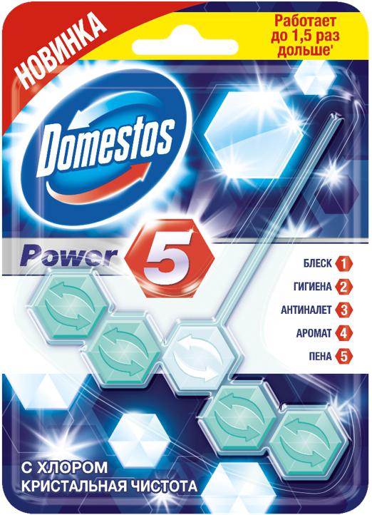 Блок для унитаза Domestos Power 5, с хлором, 55 г блок для унитаза domestos сила 3 в 1 хвоя 40 г