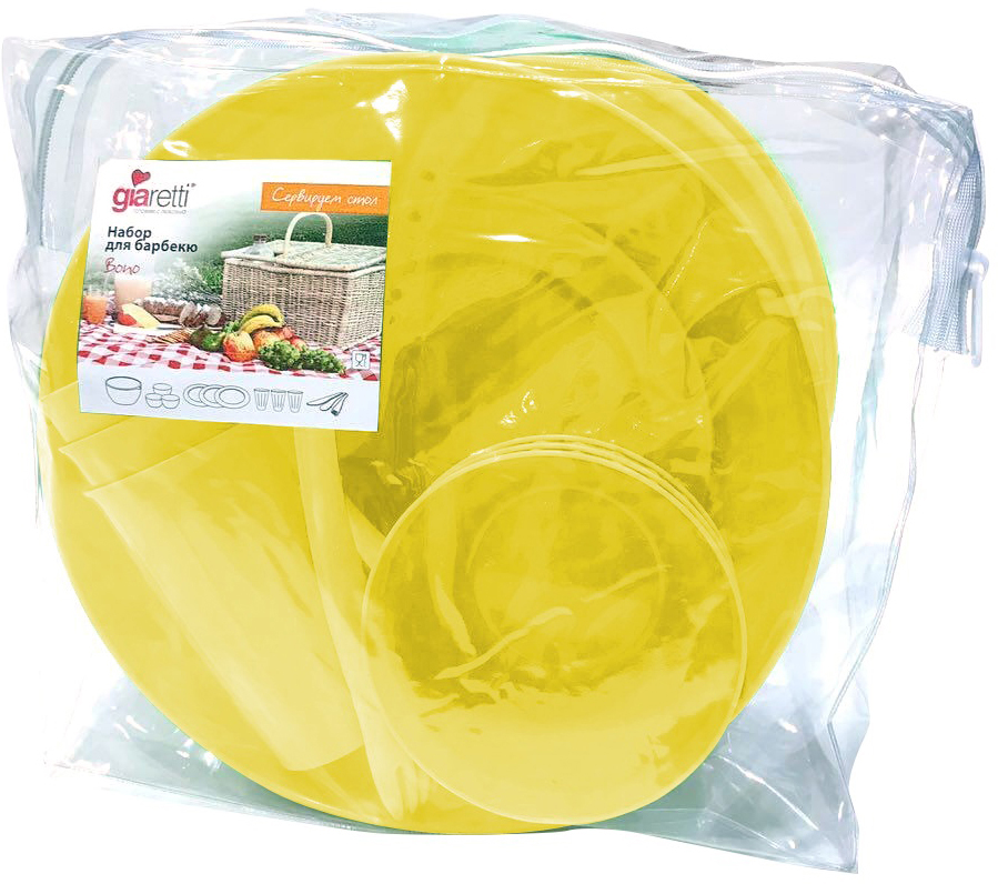 Набор для барбекю Giaretti Bono, на 3 персоны, цвет: спелый лимон, 19 предметов набор для барбекю berghoff cubo цвет металлик черный 9 предметов