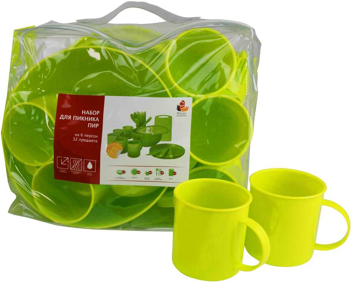 Набор для пикника Plastic Centre Пир, на 6 персон, цвет: лайм, 32 предмета полесье набор для пикника 9 на 6 персон 54 элемента в контейнере
