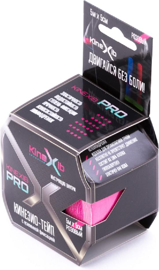 Кинезио-тейп Kinexib Pro, цвет: розовый, 5 м х 5 см адгезивный тейп mueller 130106 m tape 5 0 х 13 7 м