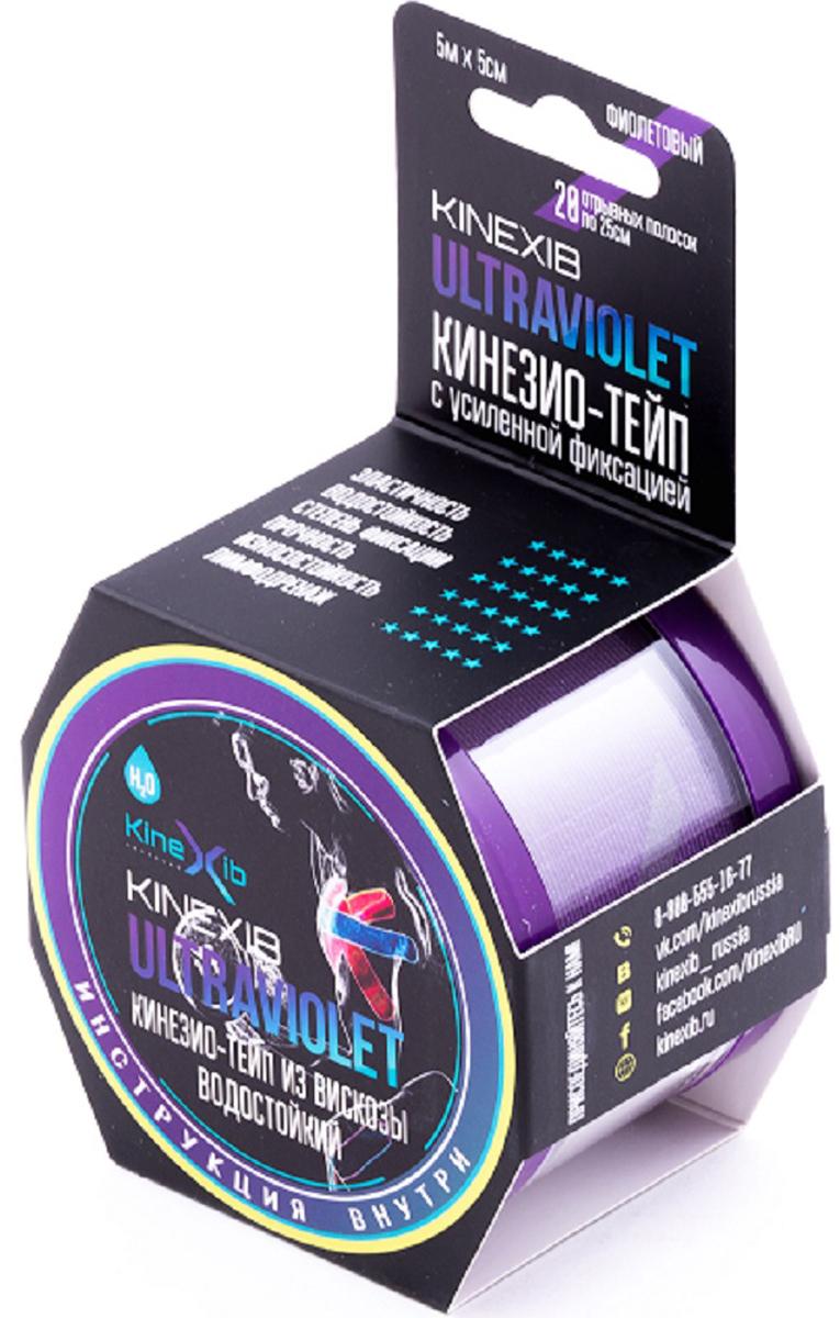 Кинезио-тейп Kinexib Ultraviolet, цвет: фиолетовый, 5 м х 5 см адгезивный тейп mueller 130106 m tape 5 0 х 13 7 м
