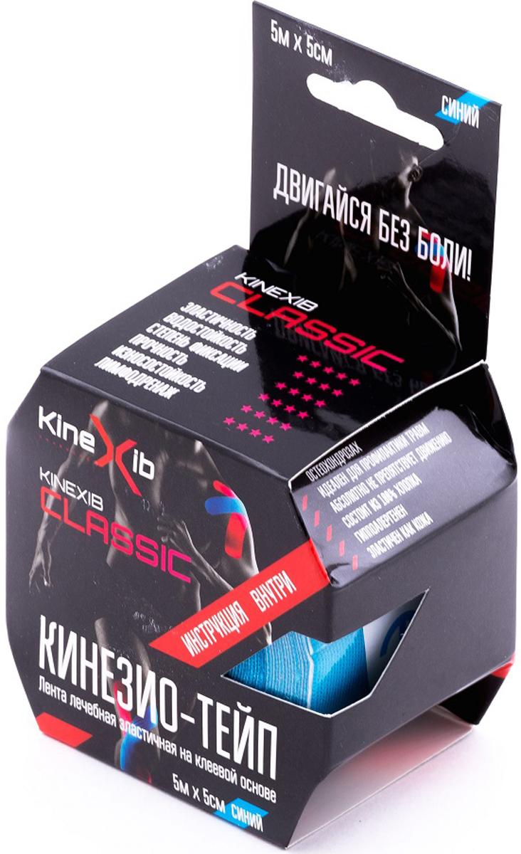 Кинезио-тейп Kinexib Classic, цвет: синий, 5 м х 5 см адгезивный тейп mueller 130106 m tape 5 0 х 13 7 м
