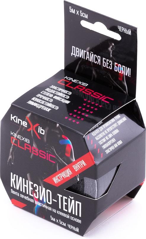 Кинезио-тейп Kinexib Classic, цвет: черный, 5 м х 5 см цена