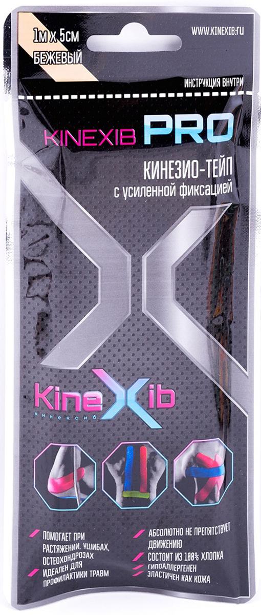 Кинезио-тейп Kinexib Pro, цвет: бежевый, 1 м х 5 см адгезивный тейп mueller 130106 m tape 5 0 х 13 7 м