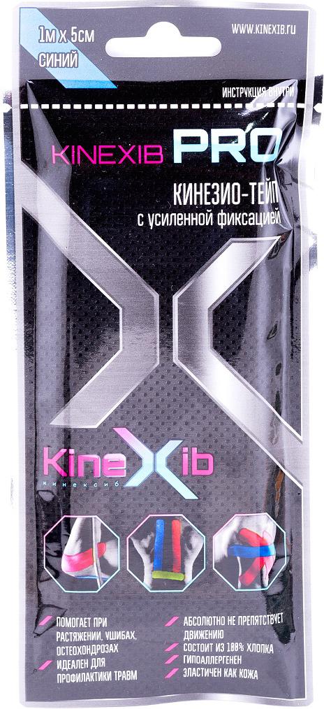 Кинезио-тейп Kinexib Pro, цвет: синий, 1 м х 5 см адгезивный тейп mueller 130106 m tape 5 0 х 13 7 м