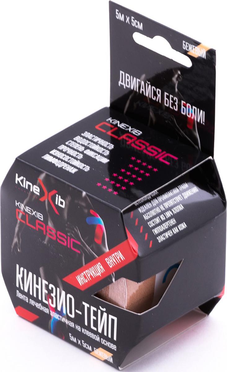 Кинезио-тейп Kinexib Classic, цвет: бежевый, 5 м х 5 см цена