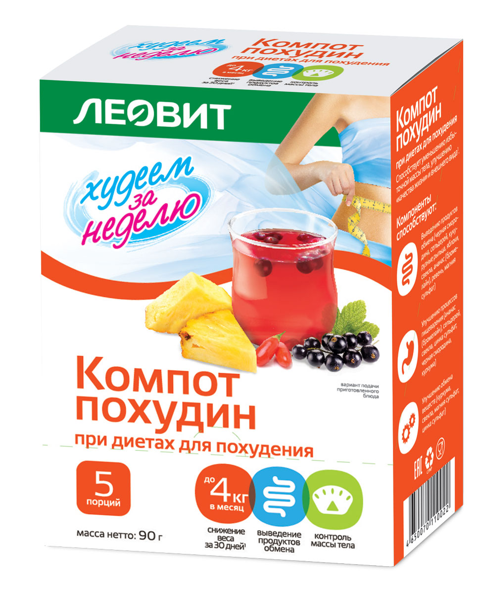 БиоСлимика Компот похудин, 5 пакетов по 18 г компот похудин банка 400 г