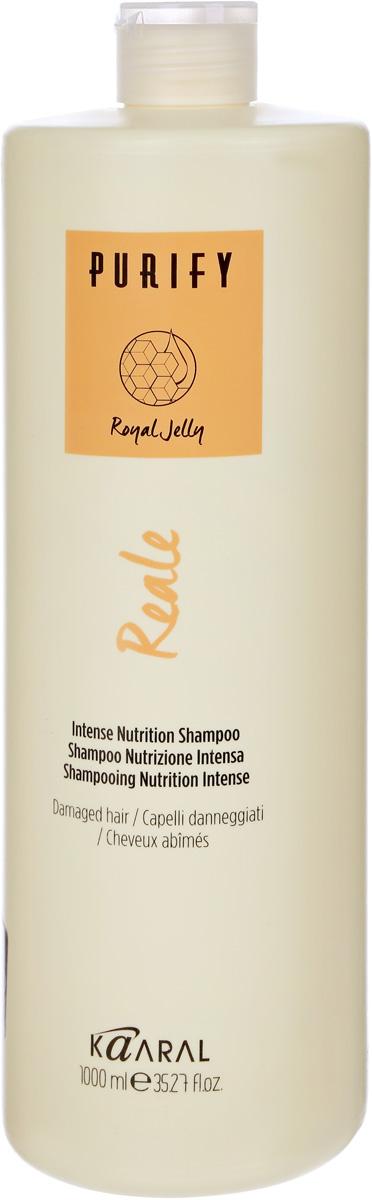 Kaaral Восстанавливающий шампунь для поврежденных волос Purify Reale Intense Nutrition Shampoo, 1000 мл kaaral purify reale intense conditioner интенсивный восстанавливающий реале кондиционер для поврежденных волос 250 мл