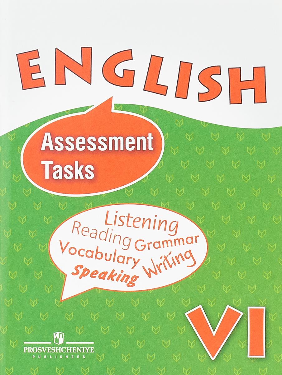 О. В. Афанасьева, И. В. Михеева, Ю. Е. Ваулина, К. М. Баранова English 6: Assessment Tasks/ Английский язык. 6 класс. Контрольные и проверочные задания