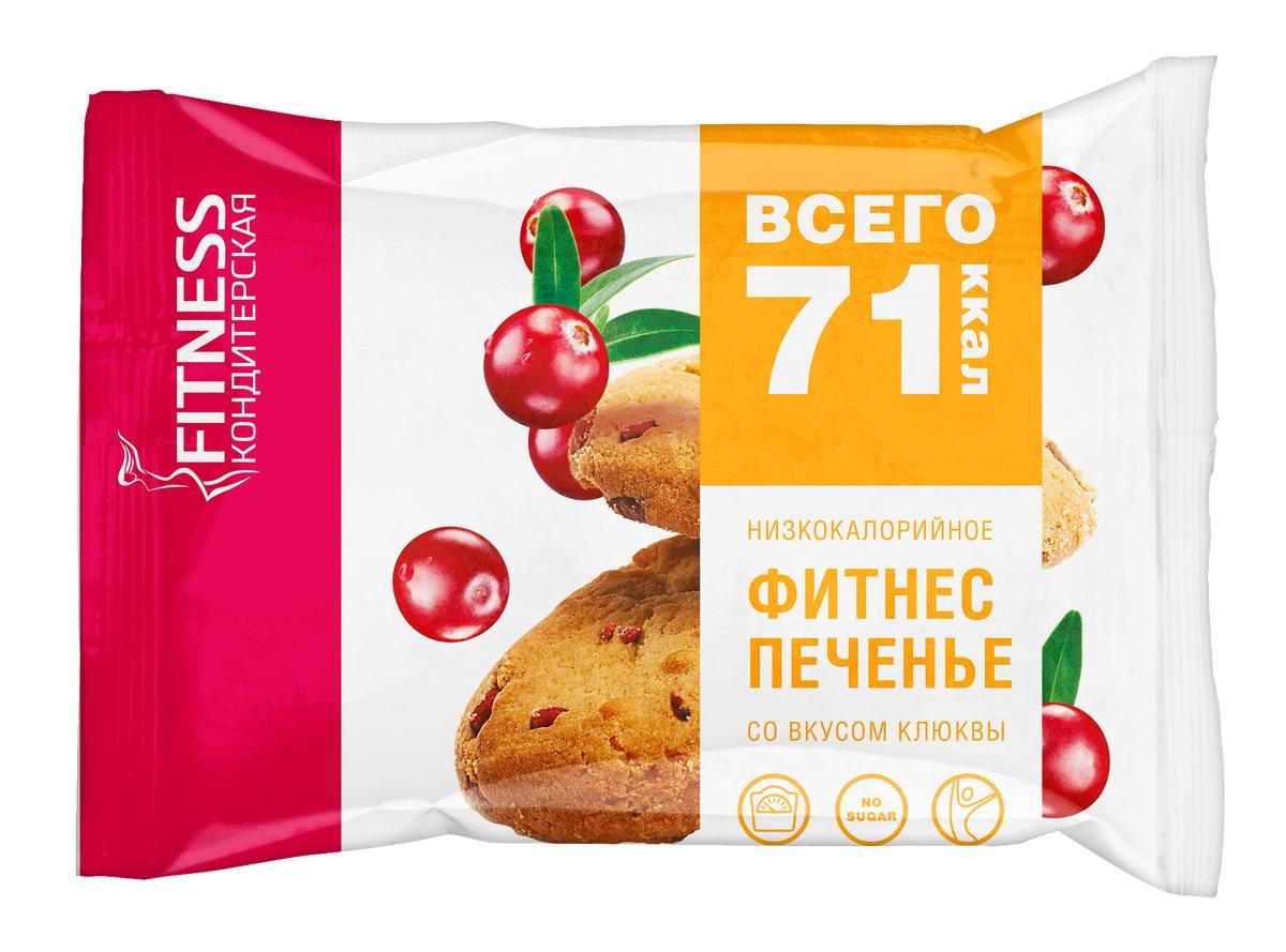 Фитнес печенье