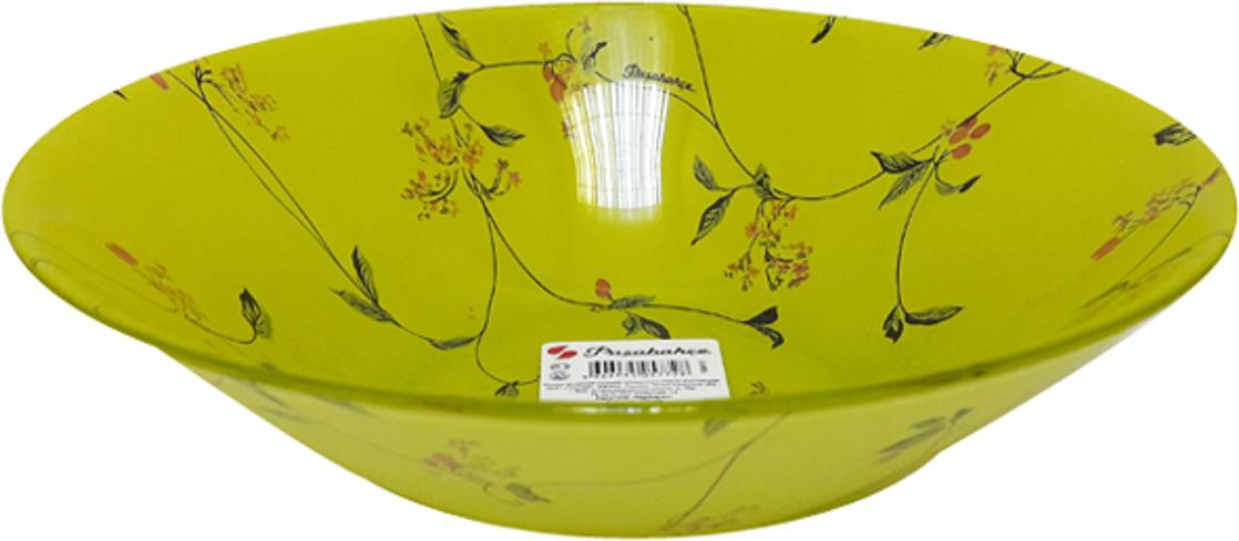 """Салатник Pasabahce """"Barbaris"""", диаметр 16 см, цвет: светло-зеленый. 28410"""
