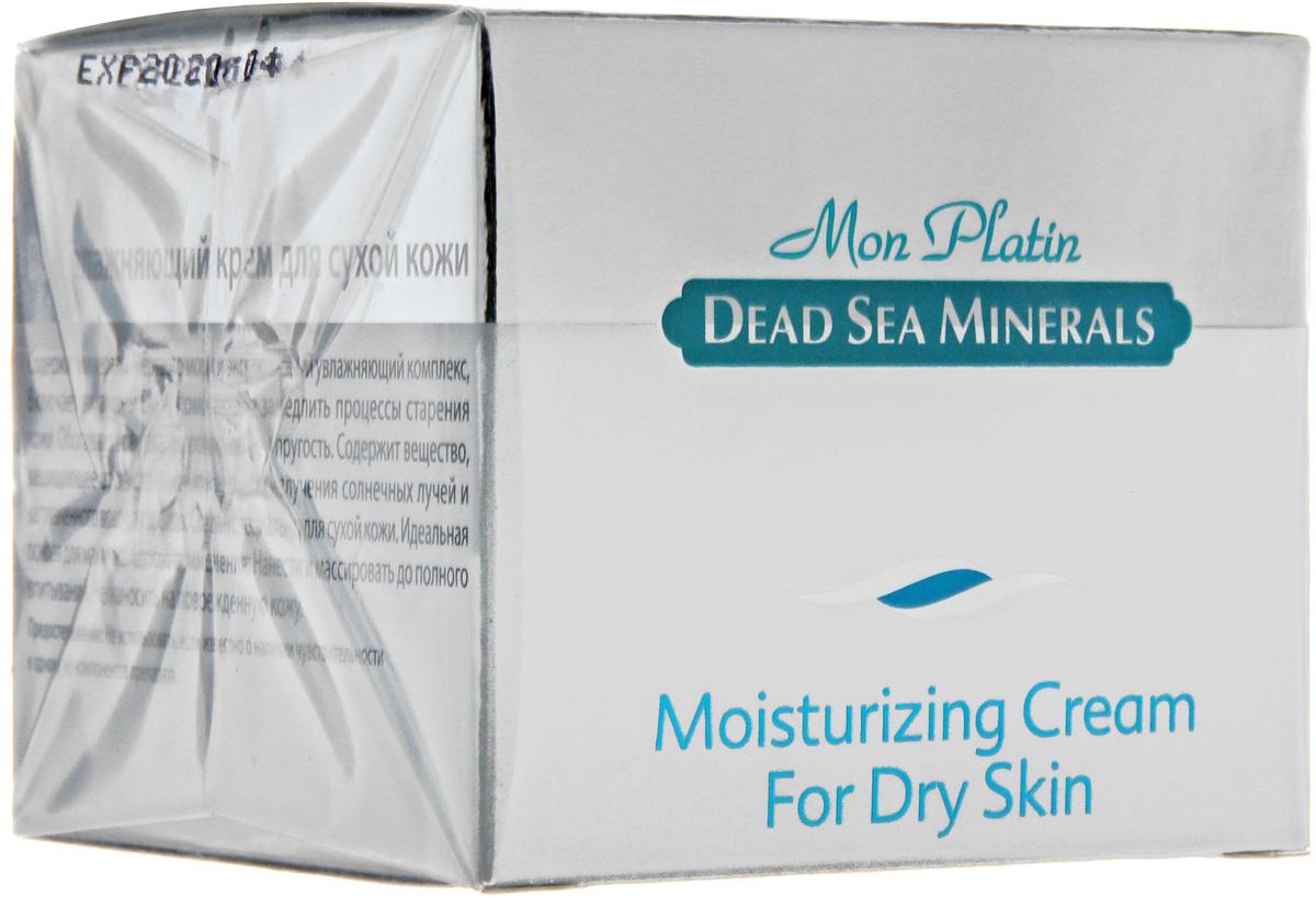 Mon Platin DSM Увлажняющий крем для сухой кожи 50 мл mon platin dsm увлажняющий и питательный крем для волос