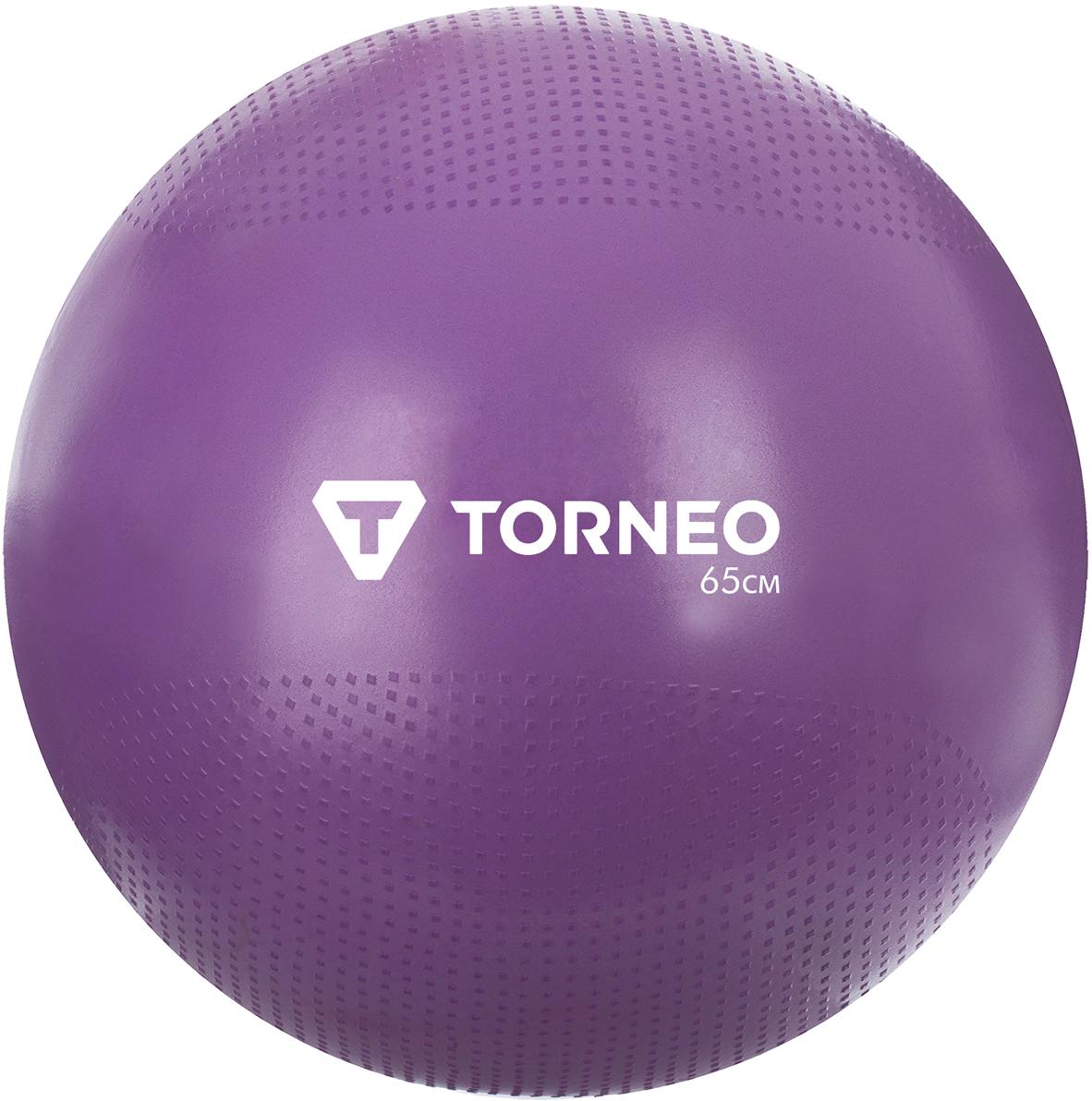 Мяч гимнастический Torneo, цвет: фиолетовый, диаметр 65 см мяч гимнастический torneo цвет зеленый диаметр 55 см