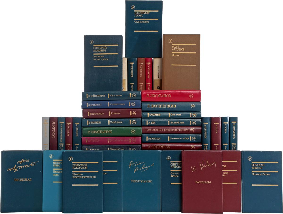 """Библиотека """"Дружбы народов"""" (комплект из 107 книг)"""