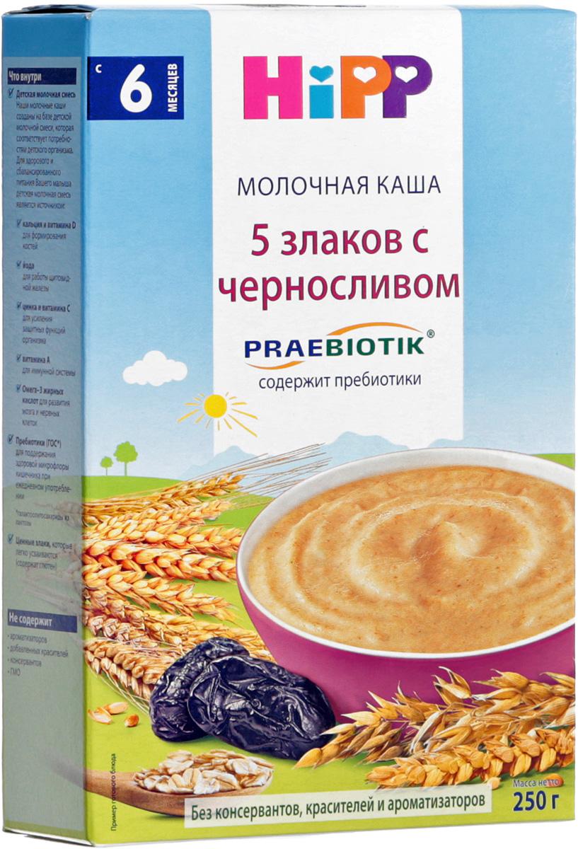 Hipp каша молочная 5 злаков с черносливом пребиотиками, 6 месяцев, 250 г