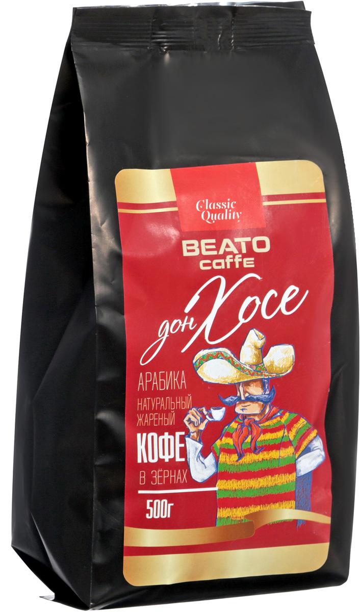 Beato Кофе в зёрнах Дон Хосе, 500 г подвесная люстра de markt изабелла 35 351018510