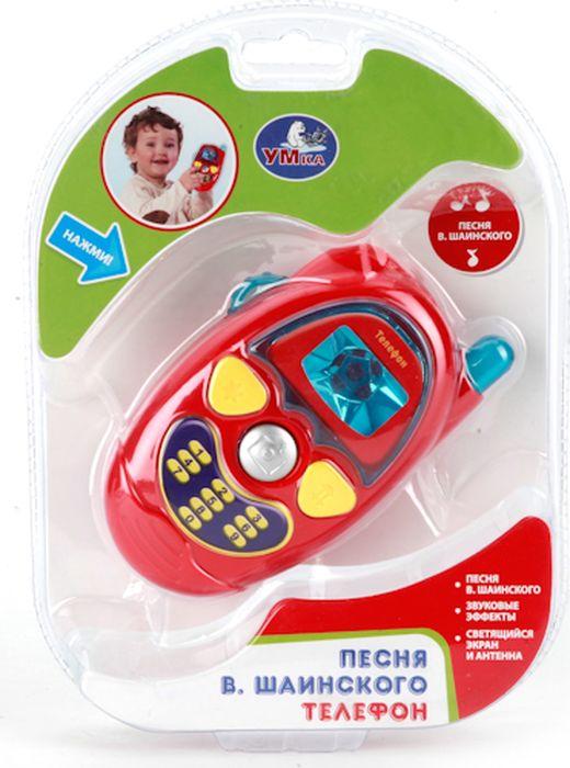 Умка Развивающая игрушка Телефон WS102CS-2 цена