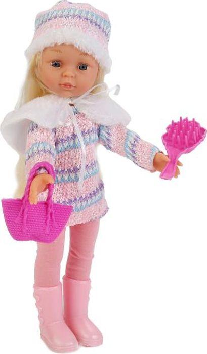 Карапуз Кукла озвученная в зимней одежде