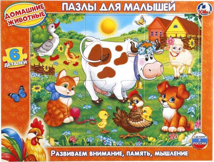 Умка Пазл для малышей Домашние животные 4690590146422 пазл домашние животные djeco пазл домашние животные