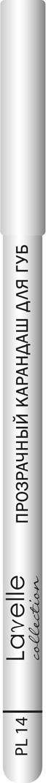 Lavelle Collection карандаш контурный для губ PL-14 прозрачный