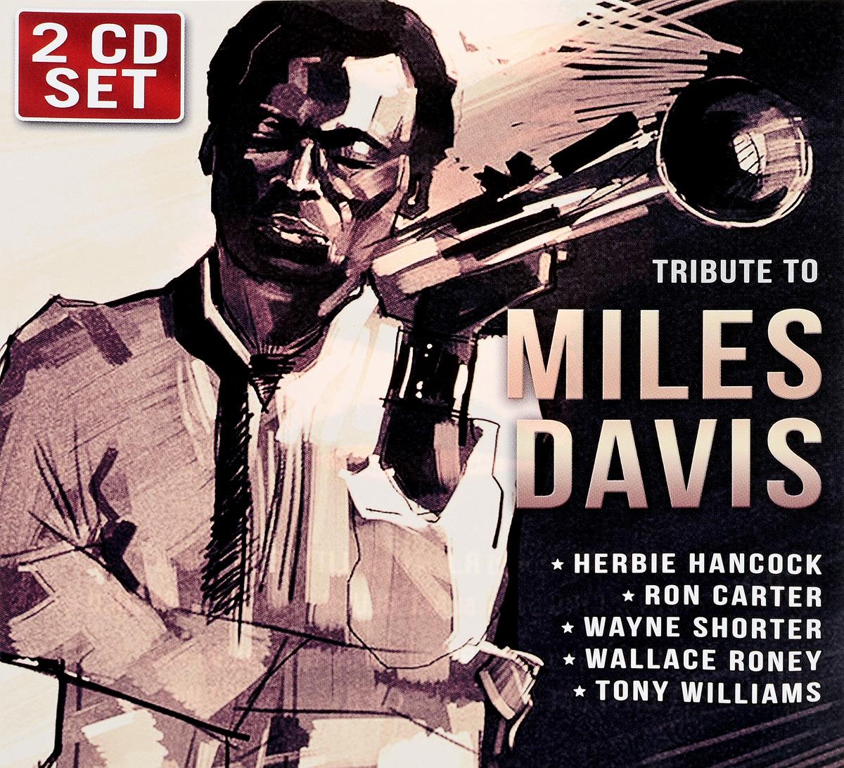 Майлз Дэвис Miles Davis. Tribute to Miles Davis (2 CD) майлз дэвис милт джексон miles davis and milt jackson quitet sextet