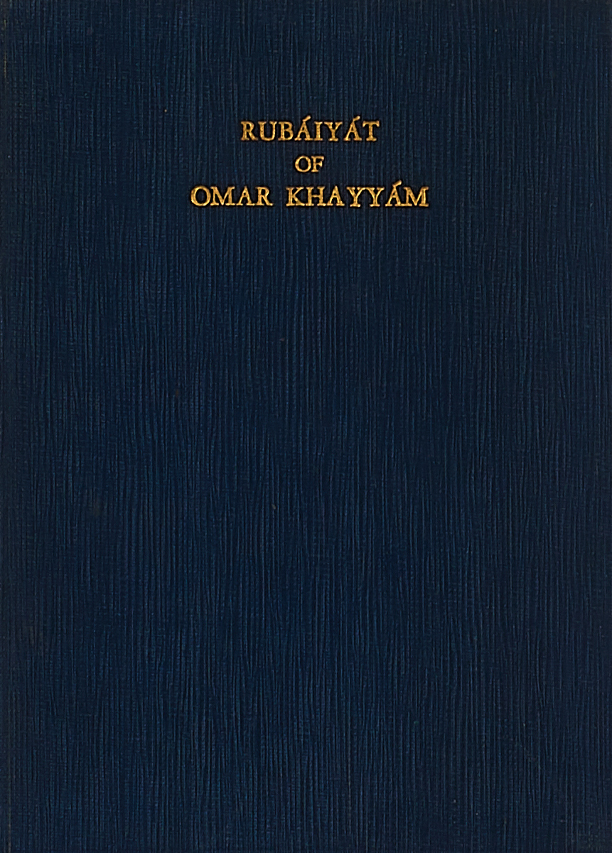 Omar Khayyam Rubaiyat of Omar Khayyam ручное зубило persian