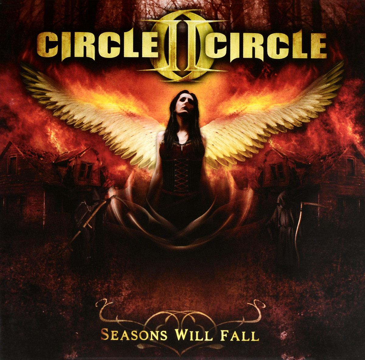 Circle II Circle Circle II Circle. Season Will Fall (CD) alloy circle ball bead earrings