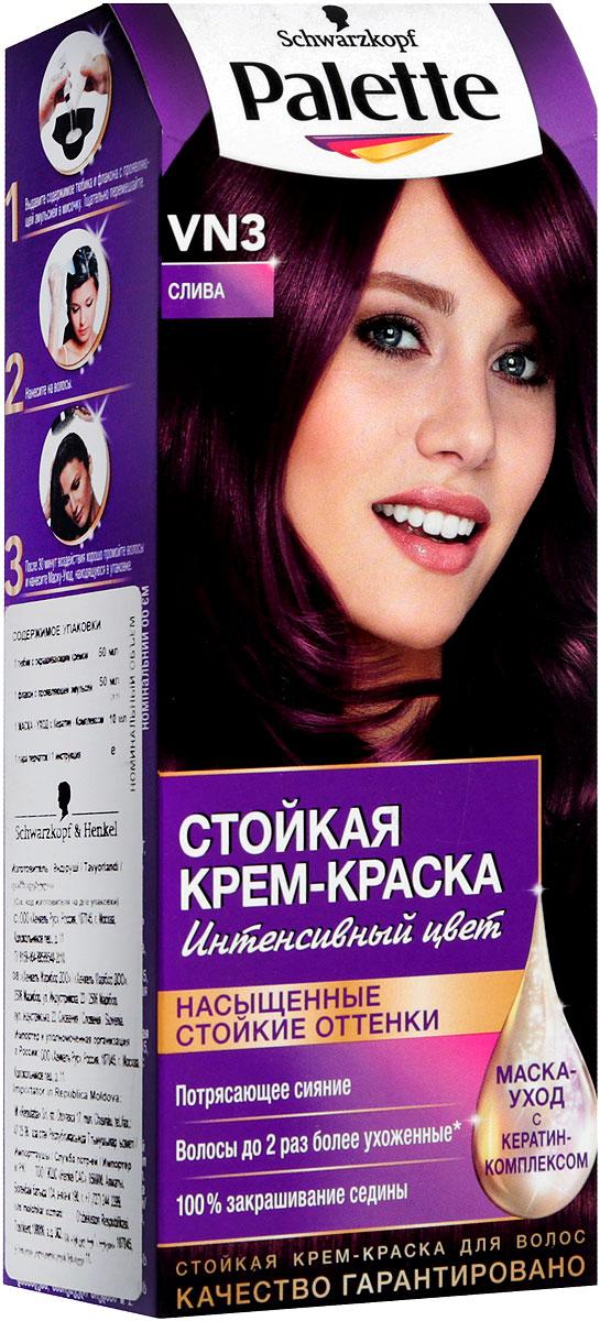 Palette Стойкая крем-краска VN3 Слива, 110 мл0935223013Откройте для себя Стойкую крем-краску Palette с Кератин-Комплексом для длительной интенсивности и богатства цвета. Впервые в комплекте роскошная МАСКА-УХОД сделает Ваши волосы до 2 раз более ухоженными. Уважаемые клиенты! Обращаем ваше внимание на то, что упаковка может иметь несколько видов дизайна. Поставка осуществляется в зависимости от наличия на складе.