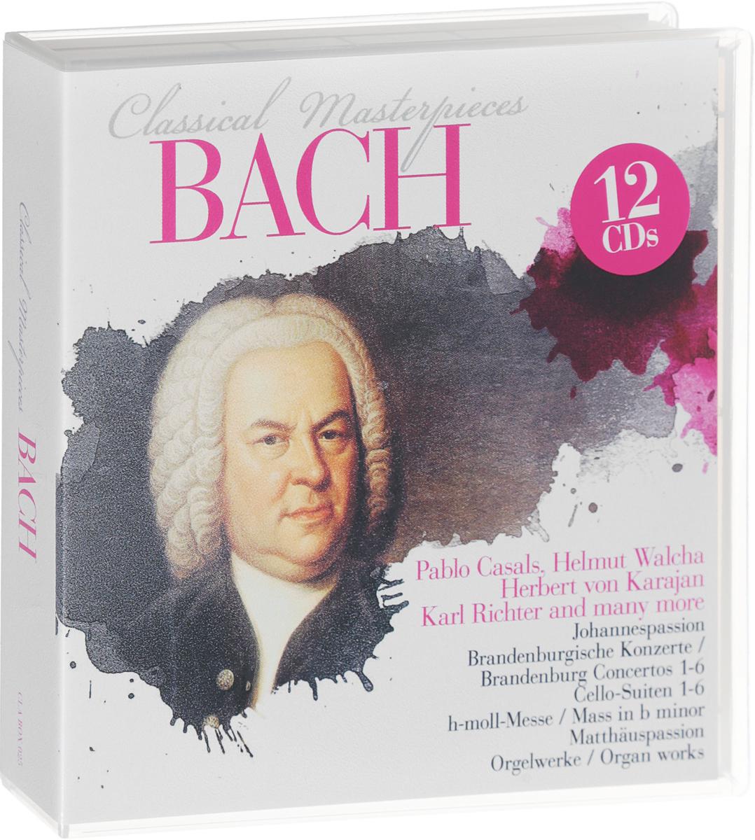 Иоганн Себастьян Бах,Карл Рихтер Johann Sebastian Bach, K. Richter. Bach: Classical Masterpieces (12 CD) карл иоганн родбертус к познанию нашего государственно хозяйственного строя