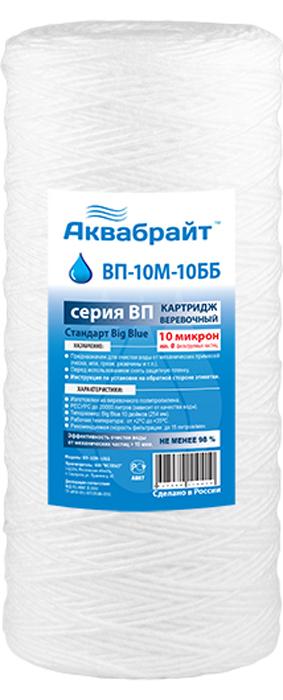 Картридж для фильтра сменный Аквабрайт ВП-10М-10 ББ, веревочный, для механической очистки воды цена