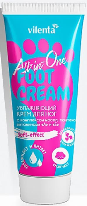 Vilenta Крем для ног Увлажняющий All-In-One Foot Cream с комплексом масел, пантенолом, витаминами