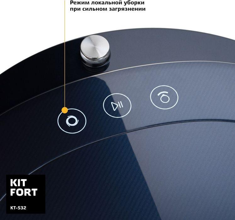 Робот-пылесос Kitfort КТ-532, Black Blue Kitfort