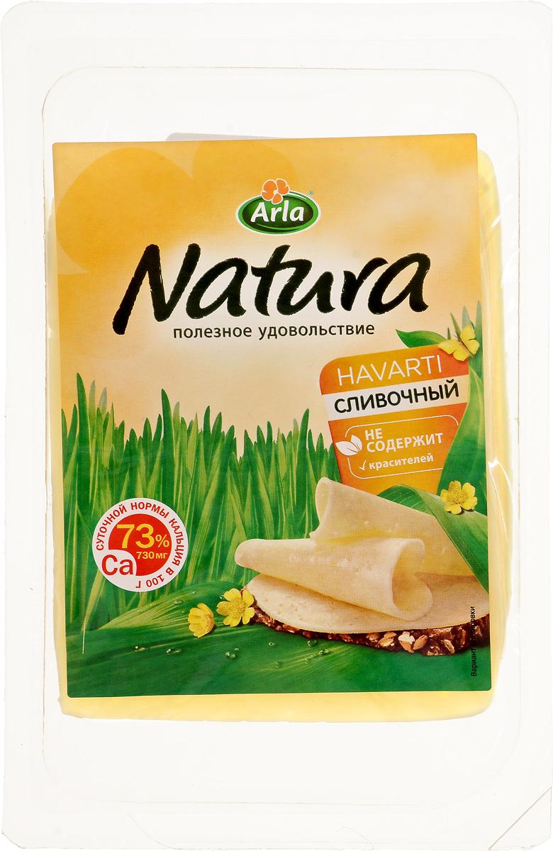 Arla Natura Сыр сливочный 45%, нарезка, 150 г