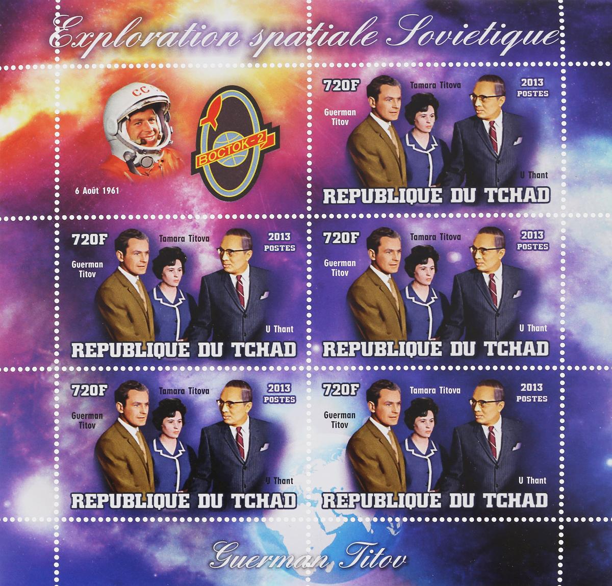 Малый лист Герман Титов и У. Тан из серии Советские космические исследования. Чад, 2013 год малый лист слоны чад 2013 год