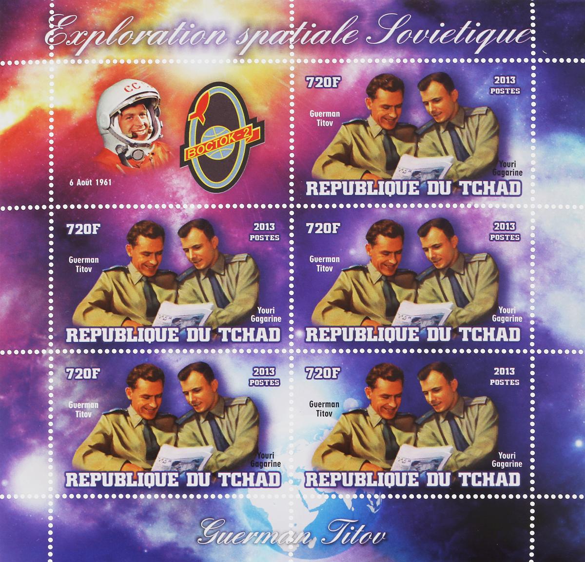 Малый лист Герман Титов и Юрий Гагарин из серии Советские космические исследования. Чад, 2013 год малый лист слоны чад 2013 год