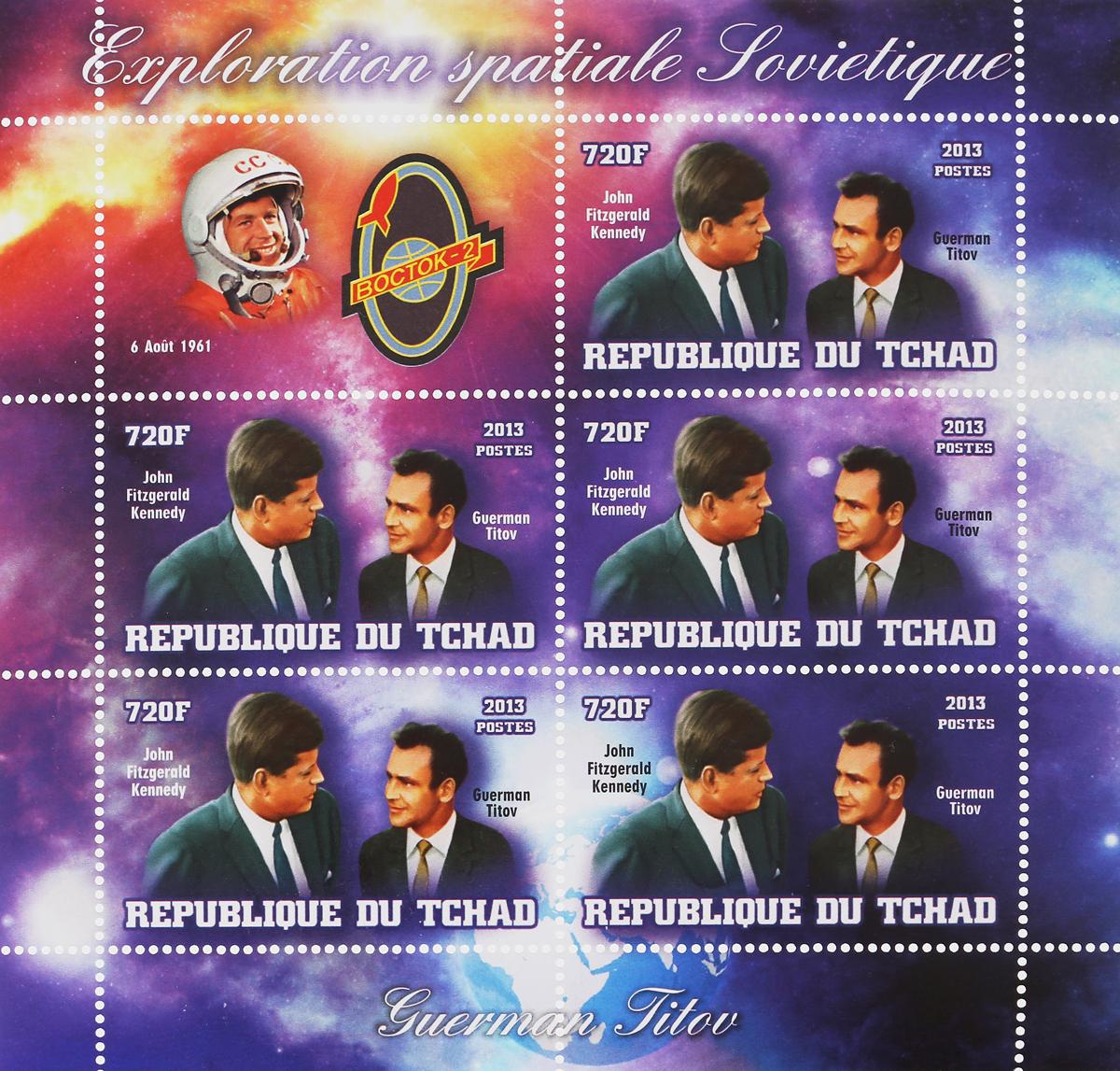 Малый лист Герман Титов и Джон Кеннеди из серии Советские космические исследования. Чад, 2013 год малый лист слоны чад 2013 год