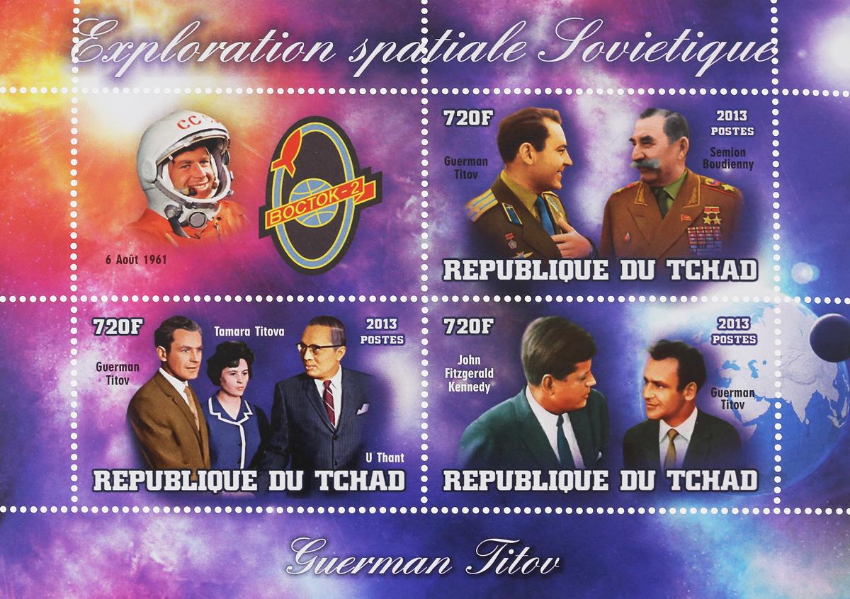 Малый лист Герман Титов -2 из серии Советские космические исследования. Чад, 2013 год малый лист слоны чад 2013 год