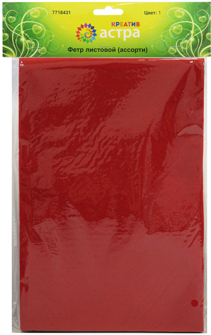 Фетр листовой Астра, цвет: красный, синий, зеленый, оранжевый, толщина 3 мм, 20 х 30 см, 4 шт цена